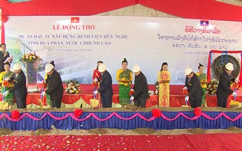 Vietnam membantu Laos mengupgrade sistim kesehatan di Laos - ảnh 1