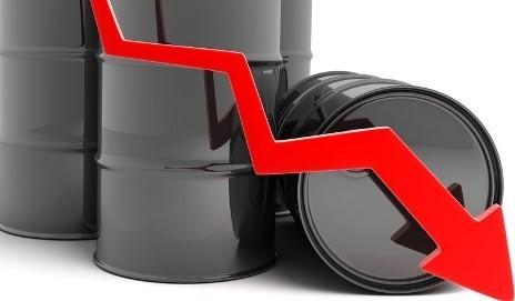 Harga minyak terus mengalami penurunan - ảnh 1