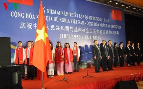 Vietnam dan Tiongkok tukar-menukar tilgram ucapan selamat sehubungan dengan peringatan ultah ke-66 penggalangan hubungan diplomatik - ảnh 1