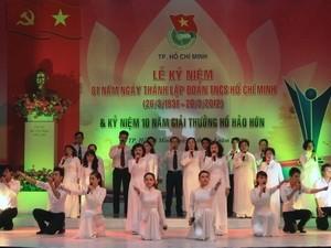 Upacara peringatan ultah ke-81 hari jadinya Liga Pemuda Komunis Ho Chi Minh - ảnh 1