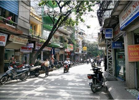 河内独特的行业街——银行街 - ảnh 2