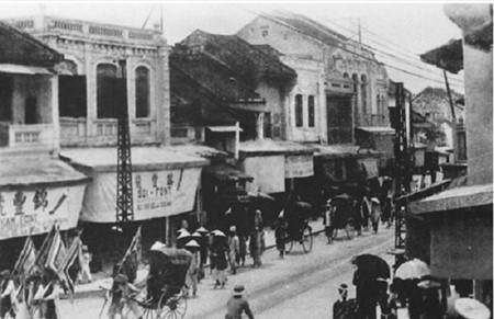 河内独特的行业街——银行街 - ảnh 1