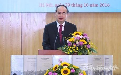 越南祖国阵线中央委员会主席阮善仁出席《中越友谊的历史见证》一书发行仪式 - ảnh 1