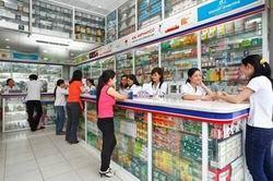 成立越南国家药品集中采购中心 - ảnh 1