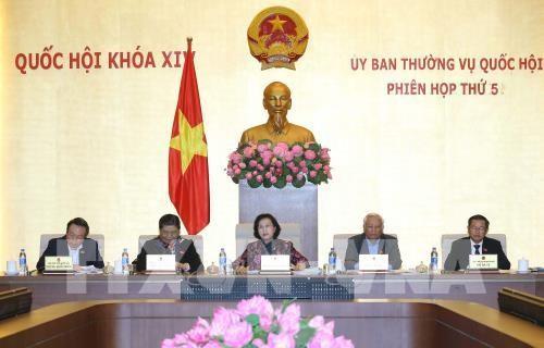 越南十四届国会常务委员会六次会议1月9日开幕 - ảnh 1