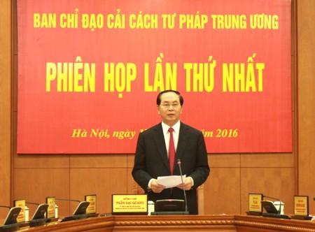 陈大光主持中央司法改革指导委员会第二次会议 - ảnh 1