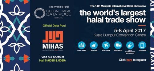 越南出席在马来西亚举行的 第14 届大马国际清真展 - ảnh 1