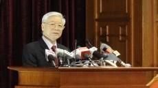 越共十二届五中全会闭幕  颁布三项关于经济问题的专题决议 - ảnh 1