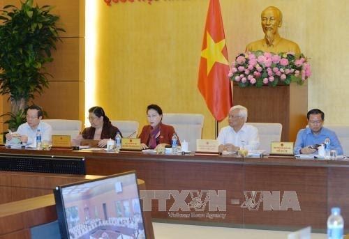 越南国会常务委员会第十次会议闭幕 - ảnh 1