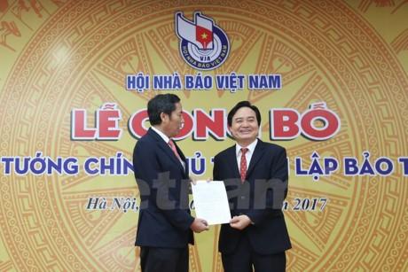 政府总理签发关于成立越南新闻博物馆的决定 - ảnh 1