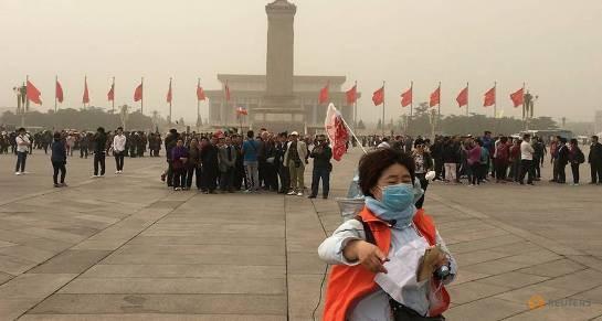 北京为中国共产党第十九次全国代表大会做好了准备 - ảnh 1