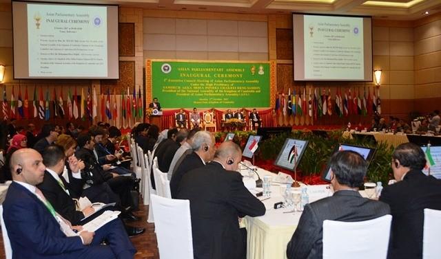 越南出席亚洲议会大会执行理事会第一次会议 - ảnh 1