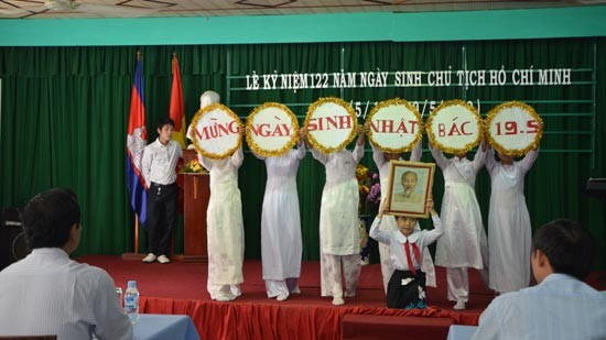 Feierlichkeiten zum 122. Geburtstag des Präsidenten Ho Chi Minh - ảnh 2