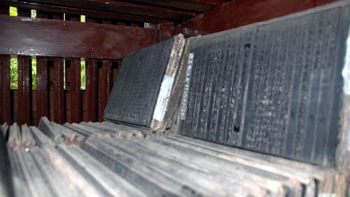 Die Holzdrucke in der Vinh Nghiem-Pagode - ảnh 1