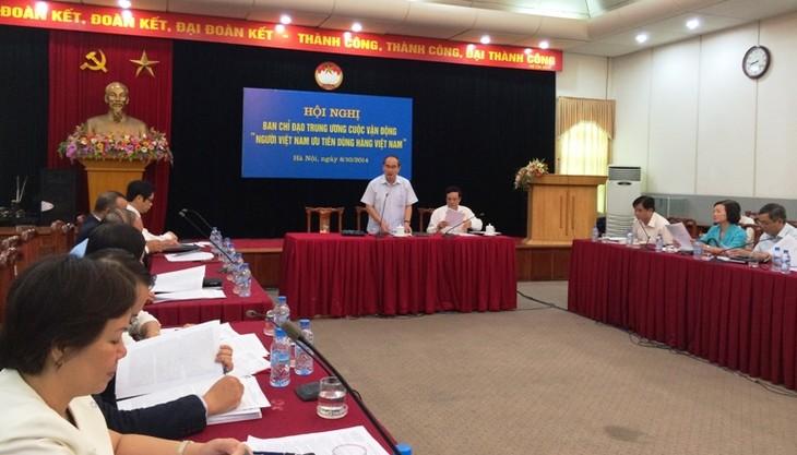 """Bewegung """"Vietnamesen bevorzugen vietnamesische Waren"""" intensiviert - ảnh 1"""