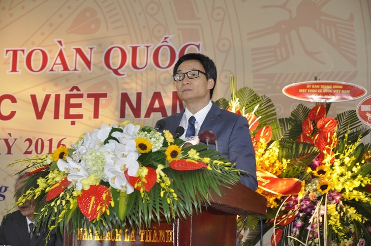 武德担出席越南劝学协会第五次全国代表大会 - ảnh 1