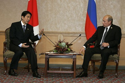 日本研究对俄罗斯归还存在争议的四座岛屿提出的条件 - ảnh 1