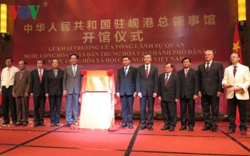 Ouverture du Consulat général de Chine à Danang - ảnh 1