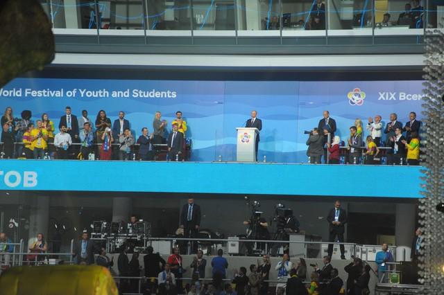 Le Vietnam au Festival mondial de la jeunesse et des étudiants - ảnh 1