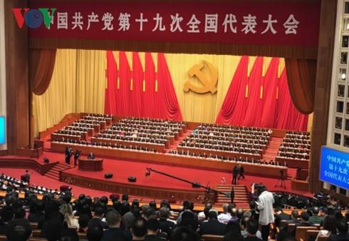 Ouverture du 19e Congrès national du PCC  - ảnh 1