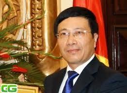 Der vietnamesische Außenminister tagt mit seinem ukrainischen Kollegen - ảnh 1