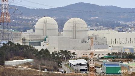 Südkorea schließt zwei Atomreaktoren - ảnh 1