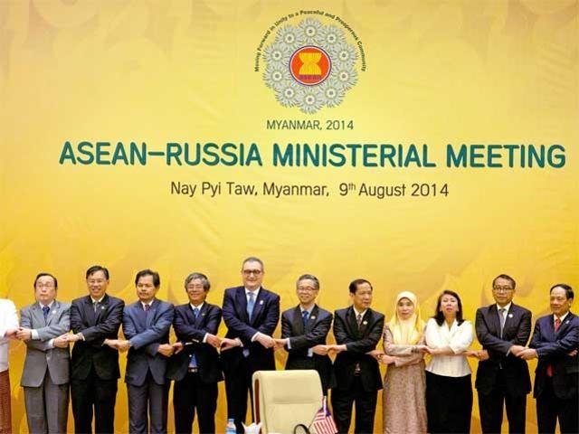 2016: Jahr der russischen Kultur in ASEAN und der Kultur der ASEAN in Russland - ảnh 1
