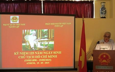Aktivitäten zum 125. Geburstag von Präsident Ho Chi Minh im Ausland - ảnh 1
