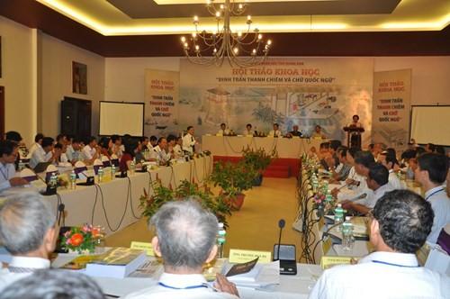"Seminar ""Thanh Chiem-Stützpunkt und vietnamesische Schrift"" - ảnh 1"