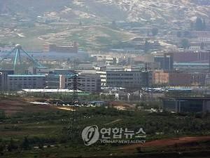 Dua bagian negeri Korea memulihkan aktivitas di Zona Industri Kaesong - ảnh 1