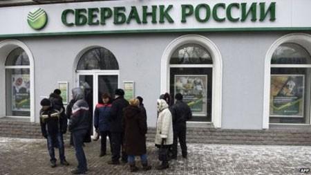 Rusia memprotes perpanjangan sanksi oleh Uni Eropa karena krisis Ukraina - ảnh 1