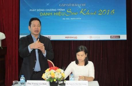 Penghargaan Sao Khue - tahun 2016 - ảnh 1