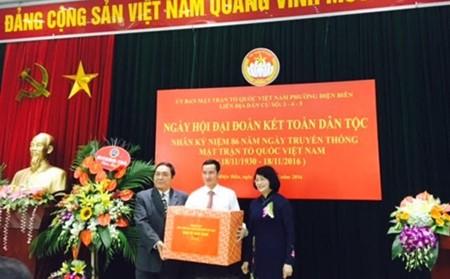 Wakil Presiden Vietnam, Dang Thi Ngoc Thinh menghadiri Hari Persatuan Besar Nasional di kota Hanoi - ảnh 1