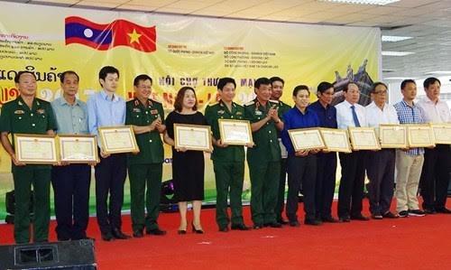 Penutupan Pekan Raya Perdagangan Vietnam-Laos tahun 2017 - ảnh 1