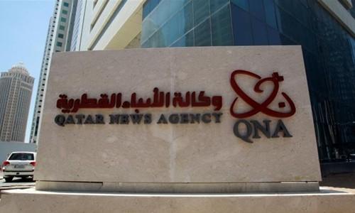 Ketegangan diplomatik di Teluk: Qatar mengumumkan hasil investigasi yang menuduh Uni Emirat Arab berdiri di belakang serangan siber - ảnh 1