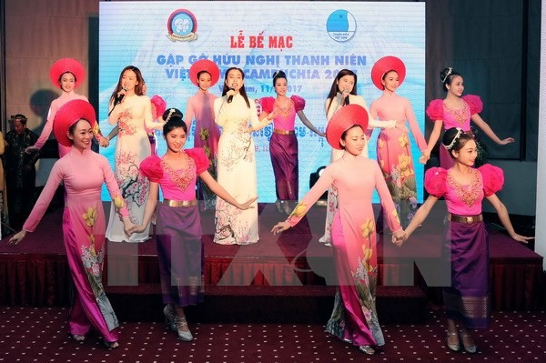 Penutupan Pertemuan Persahabatan Pemuda Vietnam-Kamboja tahun 2017 - ảnh 1