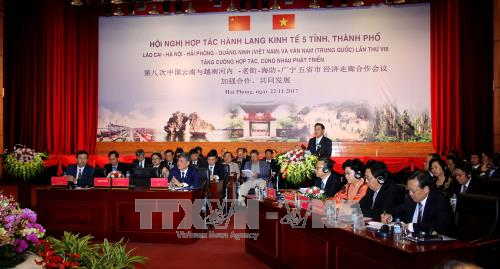 Mendorong kerjasama komprehensif koridor ekonomi Lao Cai-Hanoi-Hai Phong-Quang Ninh (Vietnam) dan Yunnan (Tiongkok) - ảnh 1