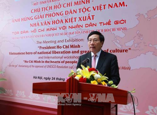 Rapat umum, pameran dan simposium memperingati ultah ke-30 Hari UNESCO mengeluarkan Resolusi memuliakan Presiden Ho Chi Minh - ảnh 1
