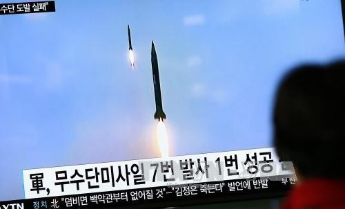North Korea warns it will use nuclear weapons first if threatened - ảnh 1