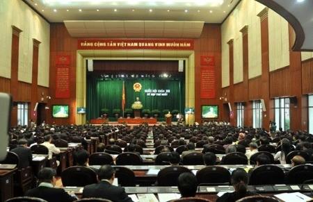 Продолжается 2-я сессия вьетнамского парламента 13-го созыва - ảnh 1