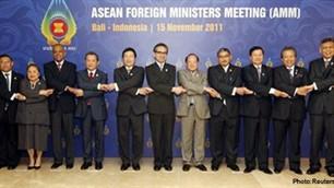 Конференция АСЕАН на Бали (Индонезия) - ảnh 1