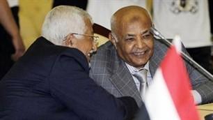 У Йемена новый премьер-министр - ảnh 1
