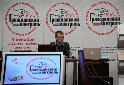В России началось голосование на выборах в Гоcдуму - ảnh 1