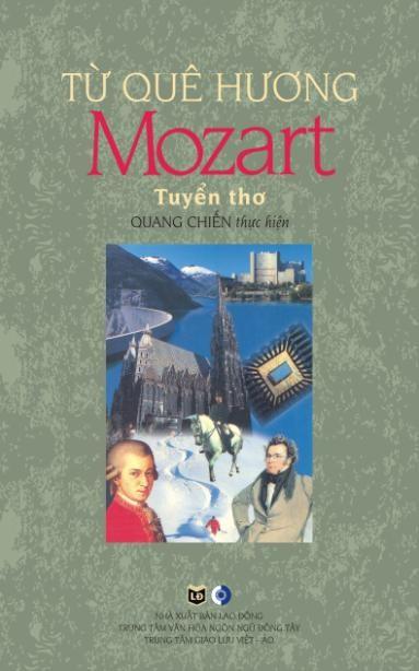 Cборник стихов «С родины Моцарта» - ảnh 1
