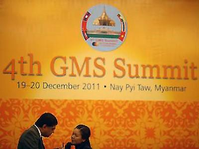 Премьер-министр Нгуен Тан Зунг принял участие в GMS 4 - ảnh 1