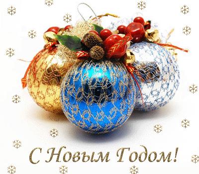 Новогодние поздравления 2012 - ảnh 1