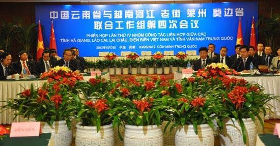 Сотрудничество между китайской провинцией Юннань и северовьетнамскими... - ảnh 1