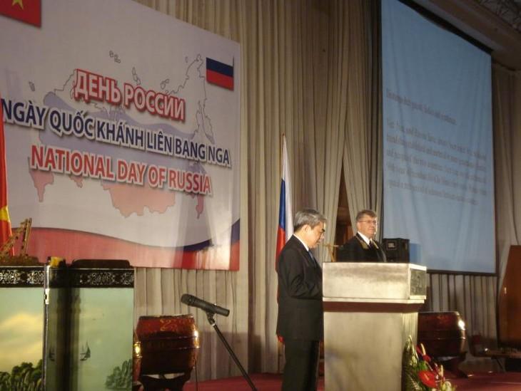 В Ханое отмечается День России - ảnh 2