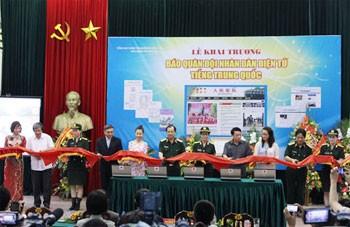 Открытие электронной народной армейской газеты на китайском языке - ảnh 1