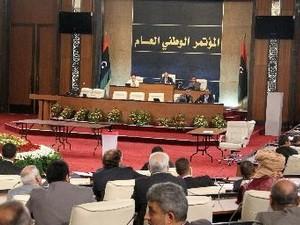 Первое официальное заседание ливийского парламента - ảnh 1